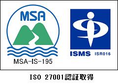 ISO27001_logo
